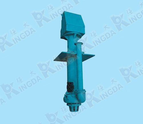 SP sump pump