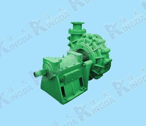 ZGB(P)slurry pump
