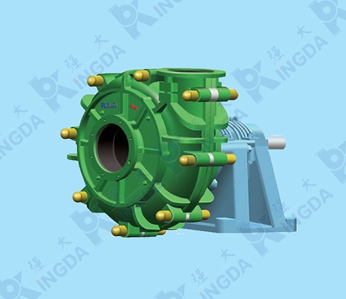KSH  slurry pump